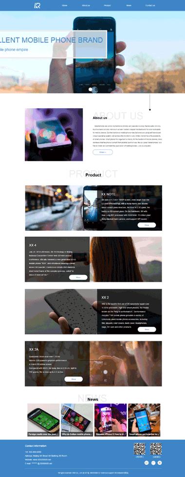 手机配件网站模板制作-手机配件模板网页设计-手机配件素材图片