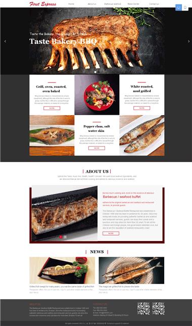 烧烤自助网站模板-烧烤自助网站模板图片素材-SAAS建站系统