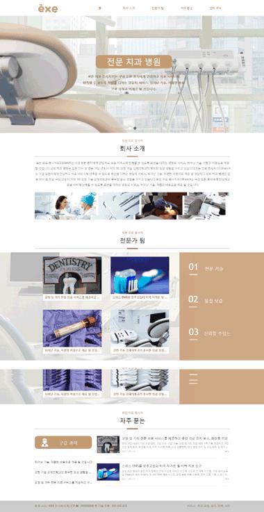 韩文网站制作-韩文网站定制模板