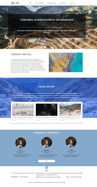 自然协会网站模板-自然协会模板网站定制-自然协会网站图片素材(英文)