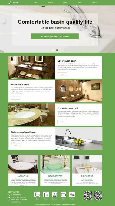 卫浴五金公司网站模板-卫浴五金公司模板网站素材图片